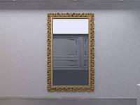 Зеркало в резной раме MIRROR 012, фото 1