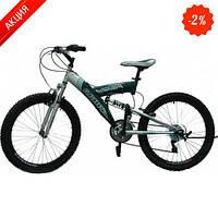 Велосипед  Striker amt 24 (Ardis)
