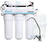 Фильтр (система) обратного осмоса Ecosoft Standard с помпой (MO550PECOSTD)