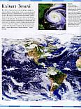 Ілюстрований атлас світу, фото 6