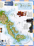 Ілюстрований атлас світу, фото 10