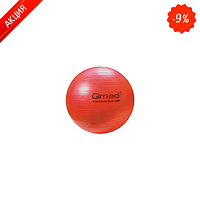 Гимнастический мяч Qmed ABS GYM BALL, 55см