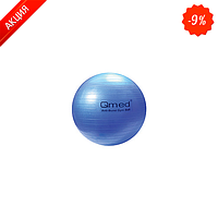 Гимнастический мяч Qmed ABS GYM BALL ,75см