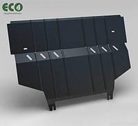 Защита картера SKODA Octavia (2013->) 1,2/1,4/1,8 бензин АКПП, фото 1