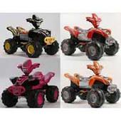 Электромобиль квадроцикл Bambi KL 40005 B