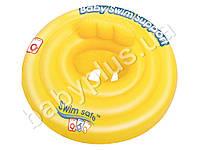 Bestway Плотик детский, надувной, желтый