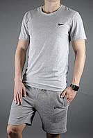 Мужской летний спортивный костюм, комплект Nike (серый)