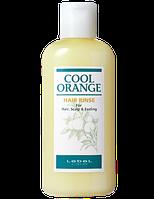 Cool Orange Hair Rinse 200 мл. Восстанавливающий бальзам ополаскиватель.