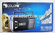 Радиоприемник проигрыватель MP3 - Golon RX-166LED USB SD
