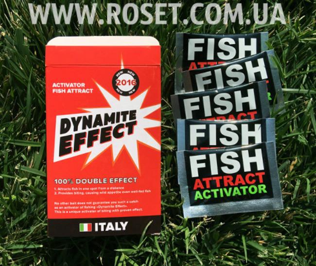 Активатор клева добавка в прикормку для рыбалки Динамит Dynamite ...