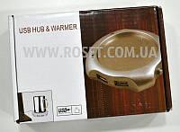 Подставка для чашки с подогревом USB Hub and warmer, фото 1