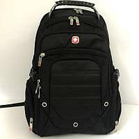 Городской рюкзак в стиле Wenger Swissgear