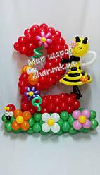 Цифра два с пчелкой из воздушных шаров