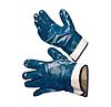 Перчатки нитриловые МБС синие(манжет-крага)