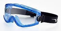 Очки защитные закрытые Univet 619