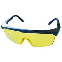 Очки защитные (прозрачные) Grad, фото 1