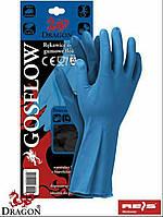 Рукавички господарські гумові, GOSFLOW рукавички латексні.