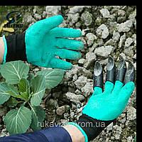 Перчатки с когтями Garden Genie Gloves.