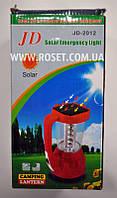 Фонарь туристический лампа - Solar Emergency Light JD-2012