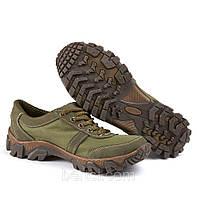 Кросівки жіночі в Одессе. Сравнить цены, купить потребительские ... 4fd2a272448