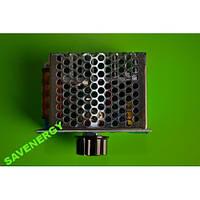 Высокомощный тиристорный регулятор мощности 4000Вт