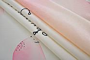 Шторы Фламинго и птенец 135 х 265 2 шт. Berni, фото 2