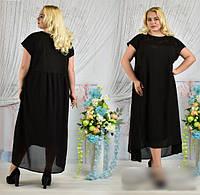 Платье двойка со вставками гипюра, с 60-70 размер, фото 1