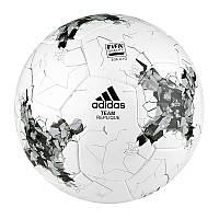 Мяч ADIDAS Team Replique (CE4221)