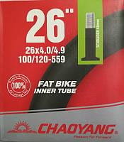 Камера ChaoYang 26 х 4,00 / 4,90 AV (48 мм) FAT BIKE