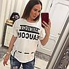 Женская футболка с надписью, в расцветках .