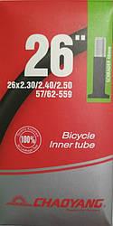 Камера велосипедная ChaoYang 26 х 2,30 / 2,50 AV (48 мм)