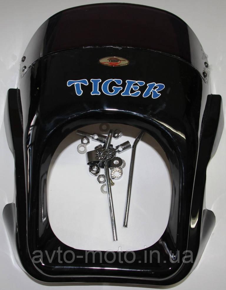 Обтекатель с креплением TIGER черный