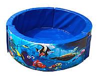 Сухой бассейн 1,5м