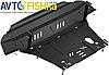 Захист поддона двигуна  FORD TRANSIT 2.0 D (2000-2006)  (металевий 3 мм) з кріпленням
