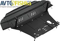 Захист поддона двигуна  FORD TRANSIT 2.0 D (2000-2006)  (металевий 3 мм) з кріпленням, фото 1