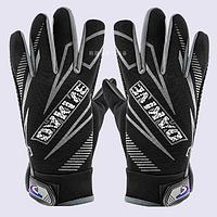Перчатки велосипедные утепленные черные