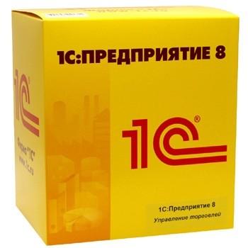 Установка 1С Ірпінь / Буча / Гостомель / Ворзель / Немішаєве / Бородянка
