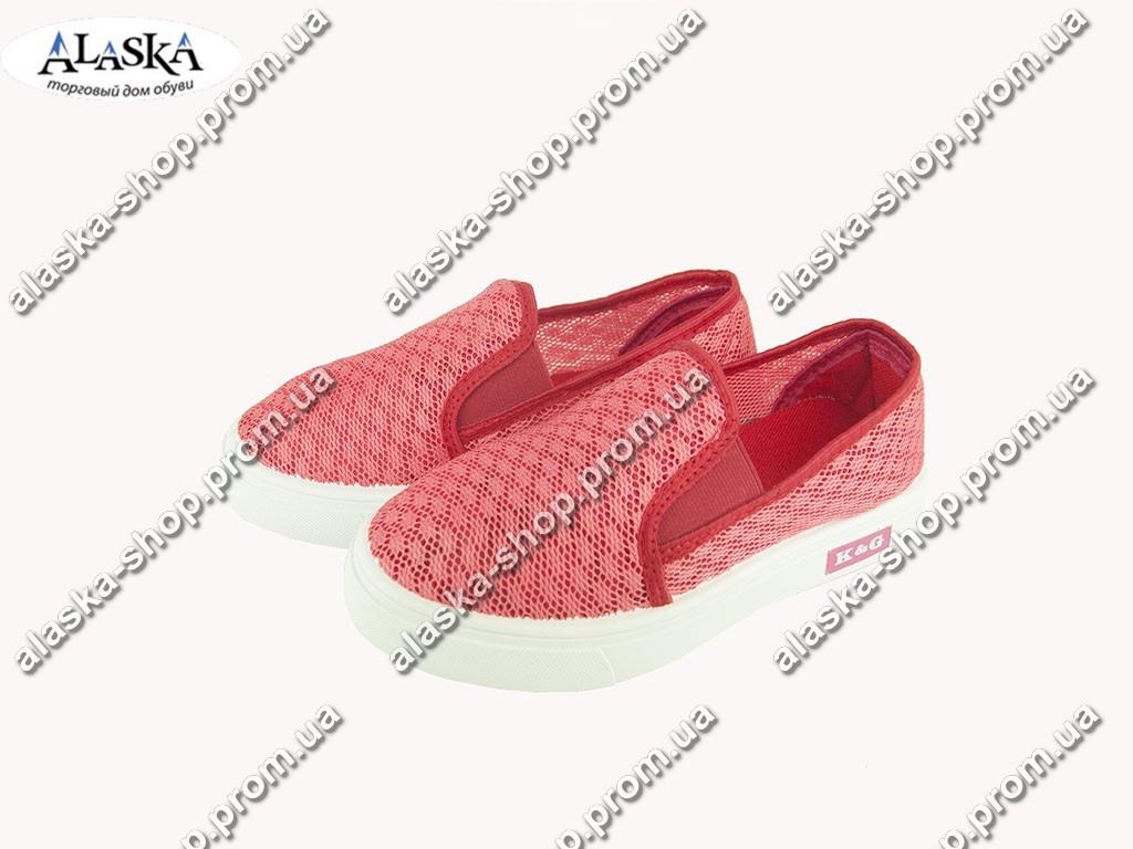 Женские слипоны ( Код: Сетка KG красная )
