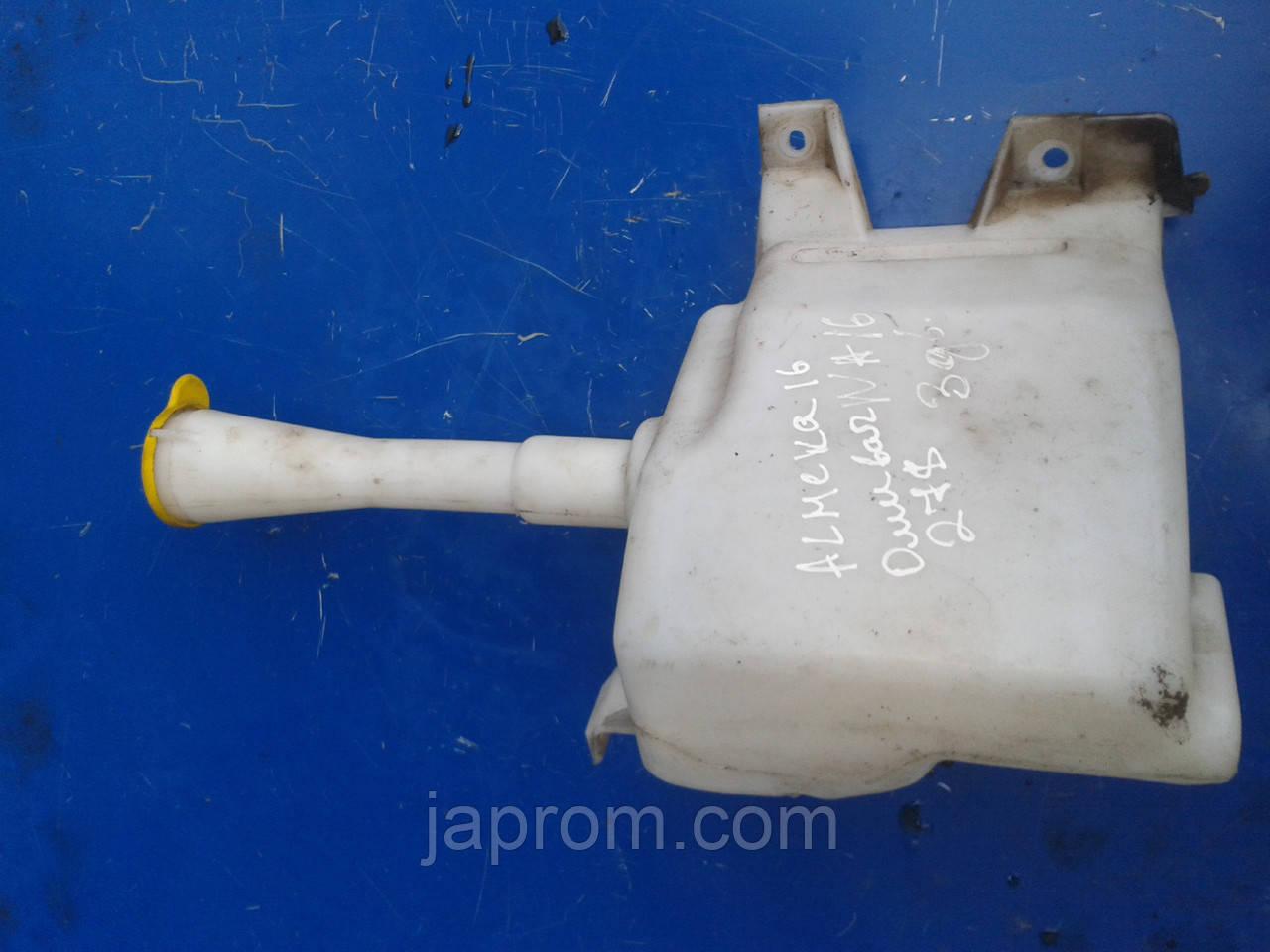 Бачок омывателя Nissan Almera N16 2000-2006г.в 3дв хетч