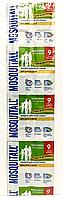 Пластины от комаров МОСКИТОЛ  MOSQUITALL, защита для всей семьи, 12шт