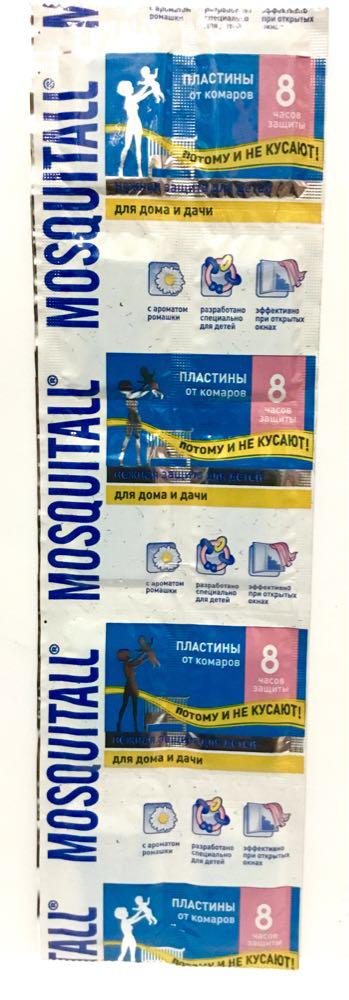 Пластины от комаров МОСКИТОЛ MOSQUITALL, нежная защита для детей, 10шт