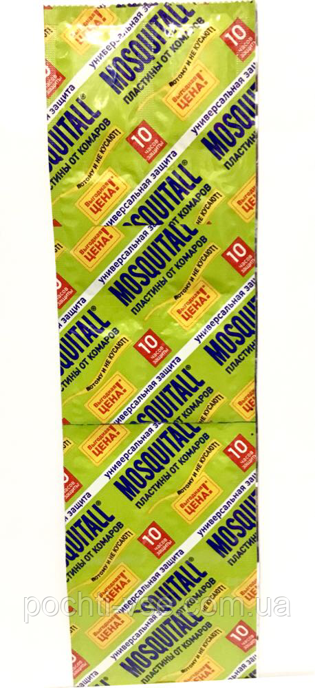 Пластины от комаров МОСКИТОЛ MOSQUITALL, универсальная защита,10шт
