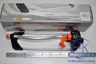 Ороситель осциллирующий на 17 форсунок (алюминий) ТМ BRADAS ECO-2803