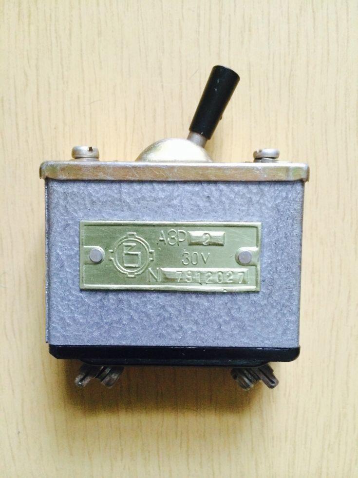 Автомат защиты сети АЗР-3