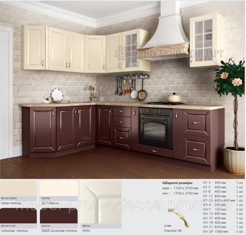 Кухня комплект 19 Крашеные фасады, Кухни классического стиля крашеные фасады мдф, Кухня под заказ, наборные ку