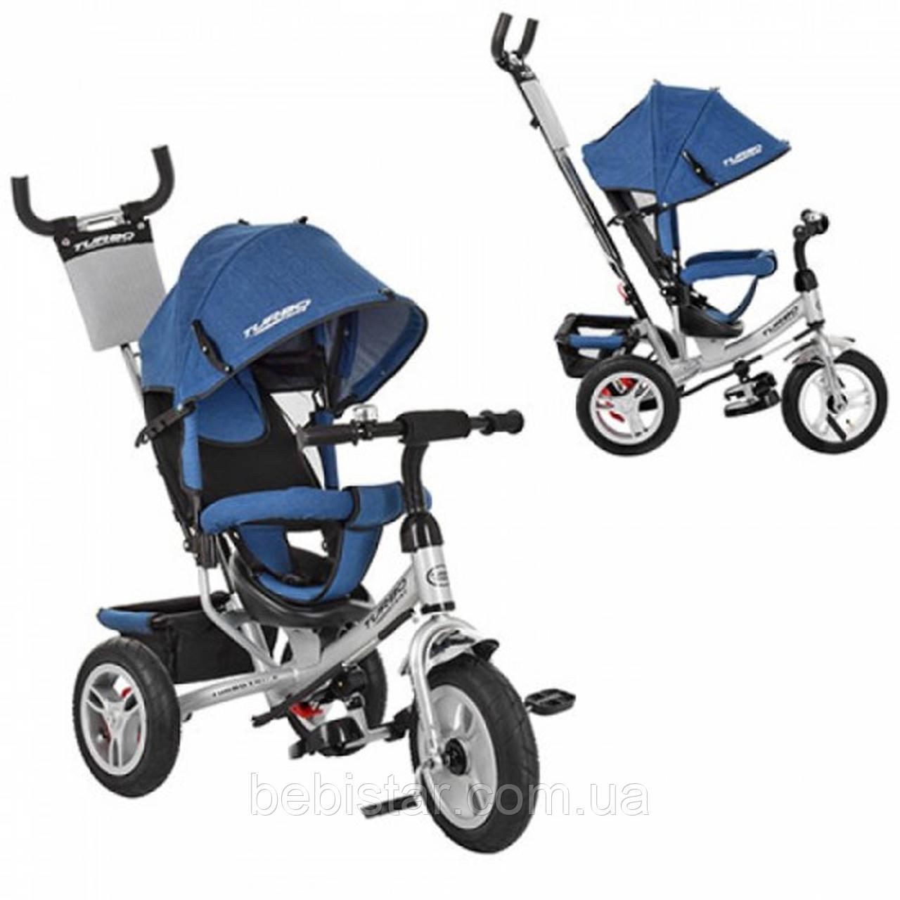 Детский трехколесный велосипед Turbo Trike надувные колеса цвет: джинс металлик
