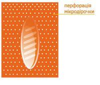 Пакеты для хлебобулочных изделий