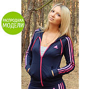 """Женская спортивная кофта Adidas """"Триколор"""" с длинным рукавом. Распродажа синий с розовыми лампасами, 42"""