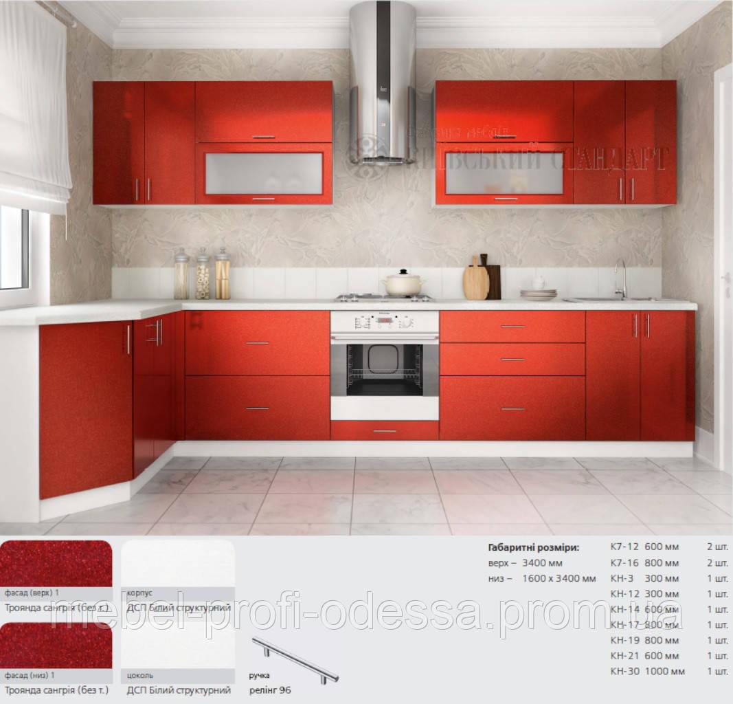Кухня комплект 22 МДФ фасады, Кухни современного стиля, Пленочные мдф фасады, Кухня под заказ, наборные кухони
