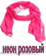 Платок из шифона розовый (неон)
